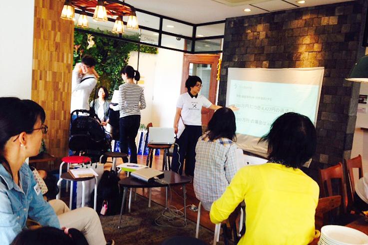 第3弾!リフォーム・リノベーションセミナー @SHUKEN浦安事務所