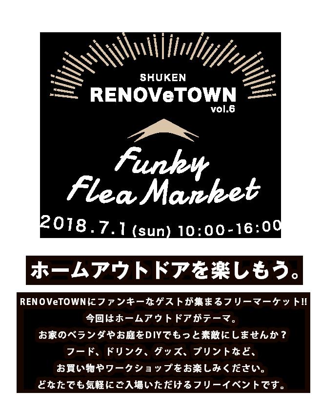 Funky Flea Market