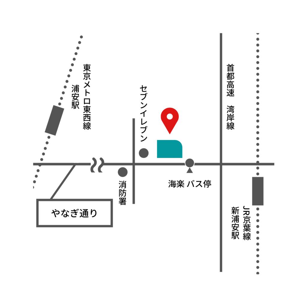 SHUKEN Re URAYASU